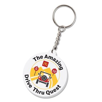 Picture of Amazing Drive Thru Quest Keychain